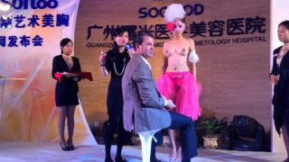 Somewhere in China: Live Breast Measurement